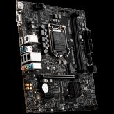 MSI B560M PRO-E,m-ATX,Socket 1200,Intel B560 Chipset,2 DIMMs,Dual Channel DDR4 up to 4800(OC)MHz,1x PCIe x16 slot,1x M.2 slot,2x USB 3.2 Gen 1,4x USB 2.0,1x HDMI,1x VGA,1G LAN,7.1 Audio,3y warranty