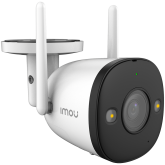 """Imou Bullet 2, full color night vision Wi-Fi IP camera, 4MP, 1/2.7"""" progressive CMOS, H.265/H.264, 25fps@1440, 2.8mm lens, field of view: 104°, IR up to 30m, 16xDigital Zoom, 1xRJ45, Micro SD up to 256GB, Built-in Mic&Speaker, Motion Detection, I"""