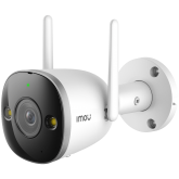 """Imou Bullet 2S, full color night vision Wi-Fi IP camera, 4MP, 1/3"""" progressive CMOS, H.265/H.264, 25fps@1440, 2.8mm lens, field of view: 81°, IR up to 30m, 16xDigital Zoom, 1xRJ45, Micro SD up to 256GB, Built-in Mic&Speaker, Motion Detection,IP67"""
